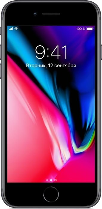 Смартфон Apple iPhone 8 256Gb Space Gray (серый космос)